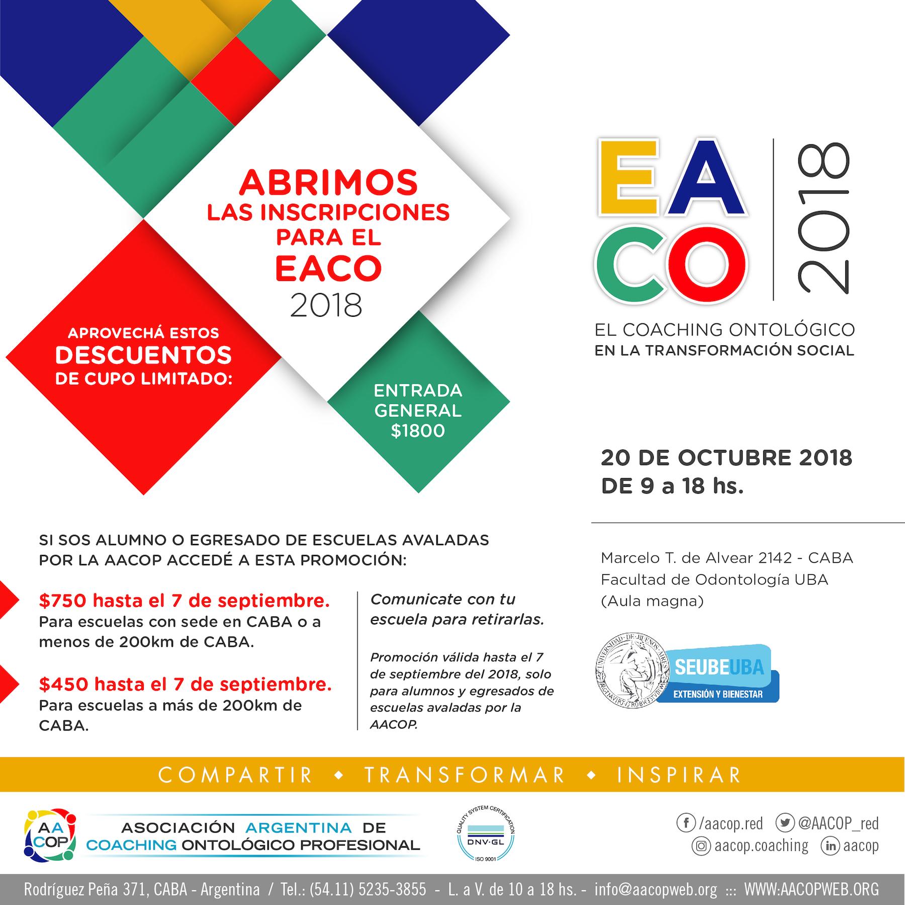 Entradas anticipadas EACO 2018   imagen